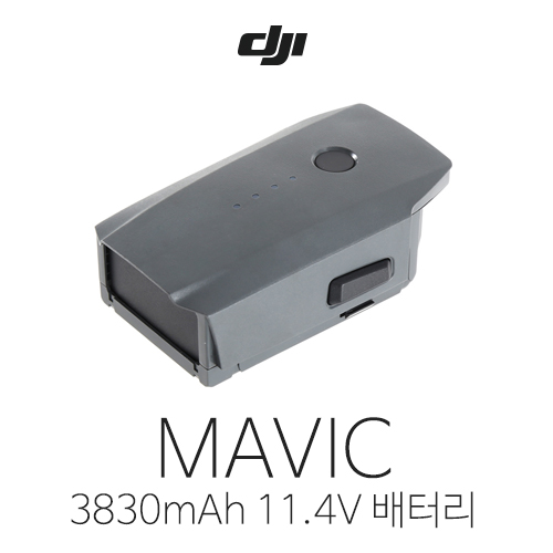 [DJI] 매빅 830mAh 11.4V배터리| 마빅 | 매빅 | Mavic Intelligent Flight Battery Part26