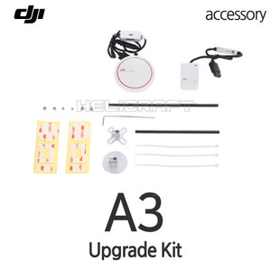 [입고완료][DJI] A3 Upgrade Kit
