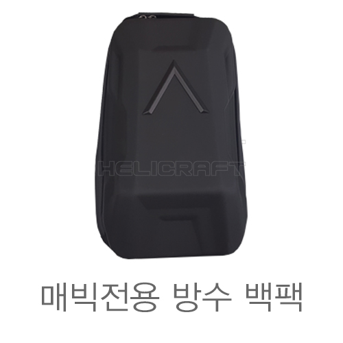 [DJI] 매빅 전용 방수 백팩(스타일) | Waterproof Professional Waterproof BackPack of DJI Mavic