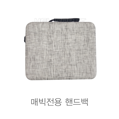 [DJI] 매빅 전용 핸드 백 (회색) | Handbag Case Carrying Bag for DJI Mavic (Gray)