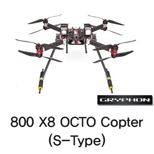 [Gryphon Dynamics] 800 X8 OCTO Copter (S-Type)
