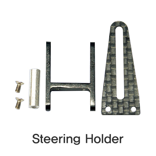 Steering holder (HM-V450D01-Z-25)
