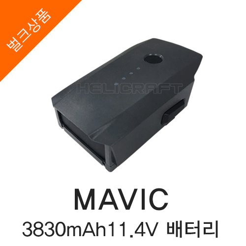 [벌크상품][DJI] 매빅 3080mAh 11.4V 배터리 | Mavic Part26 Intelligent Flight Battery