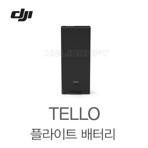 [DJI & RYZE] 텔로 플라이 배터리| 1100mAh | TELLO l Flight Battery | part 1