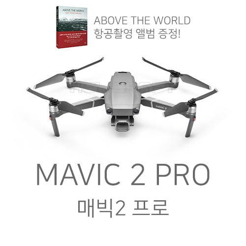 [DJI] 매빅2 프로 l MAVIC 2 PRO l Above the world 북 증정