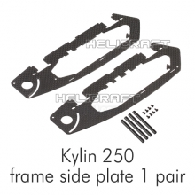 [KDS] Kyling 250 frame side plate 1 pair