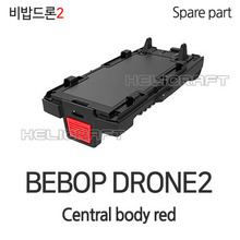 [PARROT] 비밥드론2 Central body red | BEBOP DRONE2