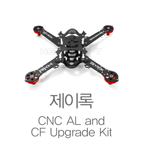 제이록 | Rakonheli CNC AL and CF Upgrade Kit (Red)