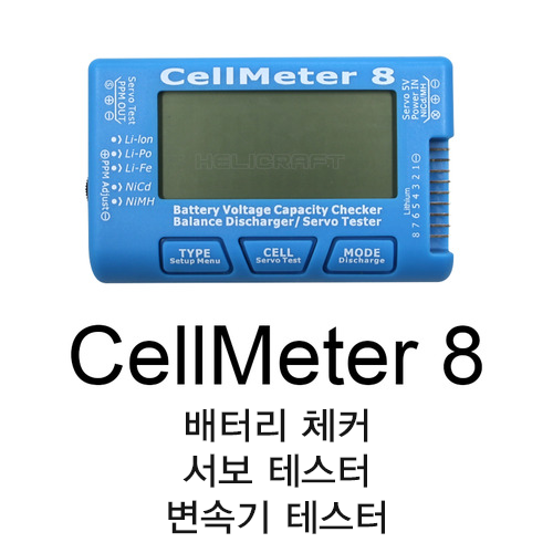CellMeter 8 Multifunctional tester