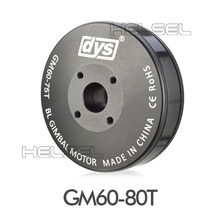 [DYS] GM60-80T D.D Gimbal Brushless Motor for DSLR CAM(Roll/Pan Axis)